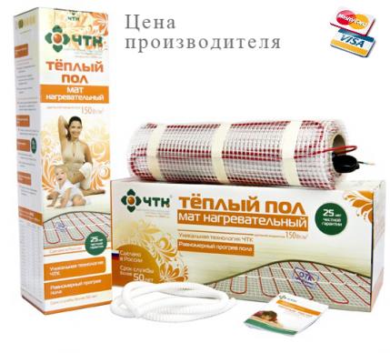 МНД 150 Вт/м2 цена от 2697 руб.
