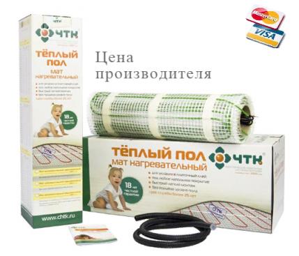 МНО 220 Вт/м2 цена от 2372 руб.
